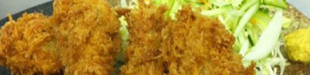 submain_oyster