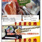 本日火曜日お魚DAYです。