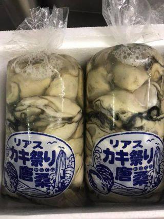 本日は気仙沼市唐桑から牡蠣入荷致しました。