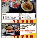 火曜日お魚DAY!!