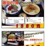 本日火曜日お魚DAYです!!