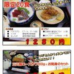 本日火曜日恒例!!「お魚DAY」です!