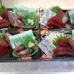 明日5月19日 火曜日お魚DAY先取り情報!!