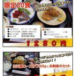 本日火曜日お魚day
