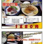 "<span class=""title"">明日2月23日 火曜日お魚DAYメニュー</span>"