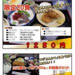 "<span class=""title"">火曜日お魚DAY先取り情報!!</span>"
