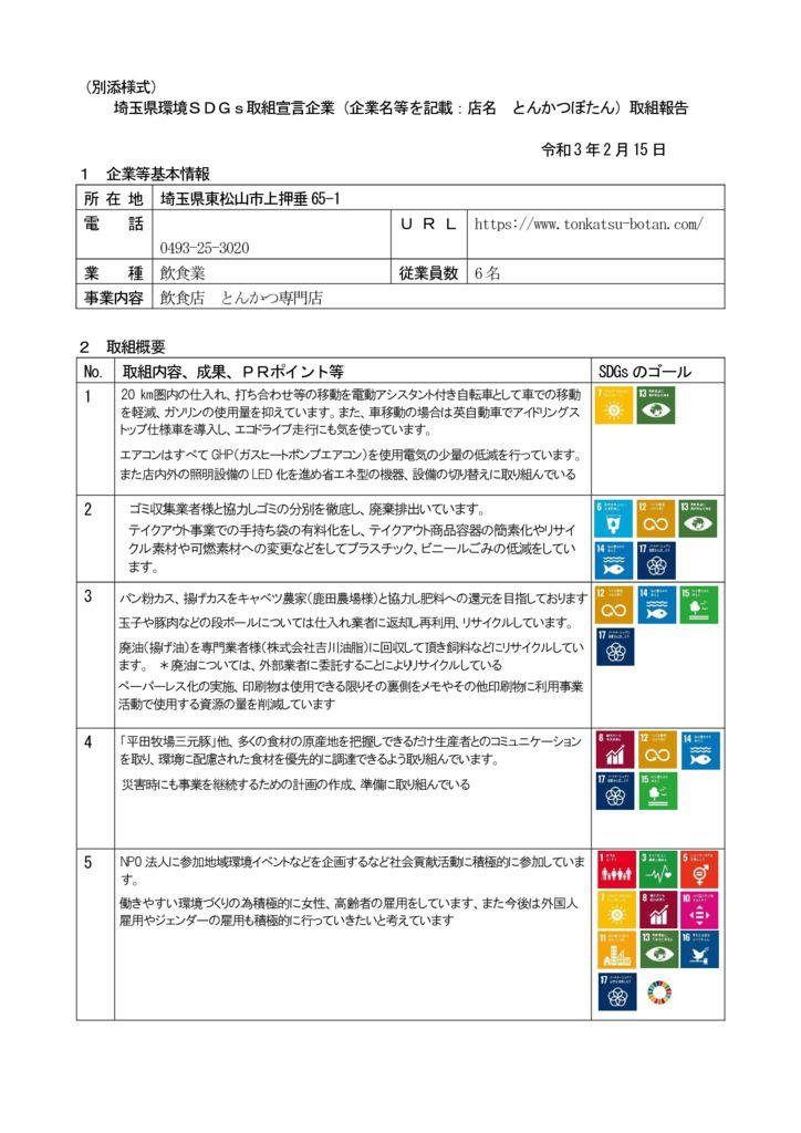 youshiki02-bettenのサムネイル