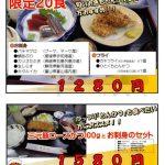 "<span class=""title"">明日5月11日 火曜日お魚DAYメニュー</span>"