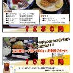"<span class=""title"">火曜日お魚DAYメニュー</span>"