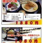 "<span class=""title"">明日10月5日  火曜日お魚DAYメニュー</span>"